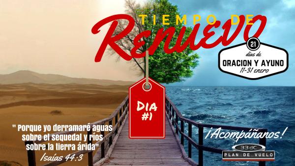 RENUEVODIA1